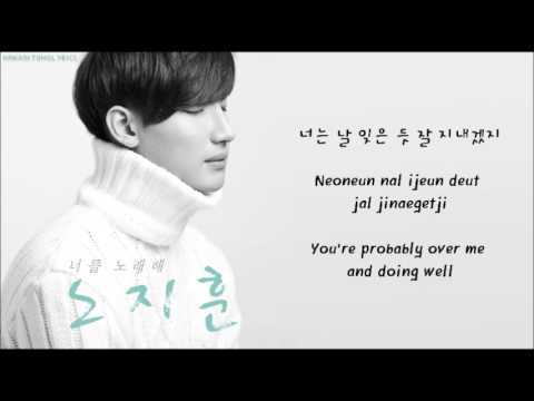 Roh Ji Hoon Feat Shorry J A Song For You 너를 노래해 HangulRomanizedEnglish Sub Lyrics