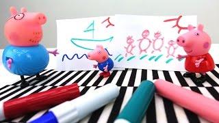 Свинка Пеппа - Игрушки для детей - Сюрприз для папы Свина