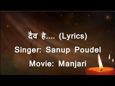 Daiba Hey Lyrics || Sanup Poudel || Movie (Manjari) ||