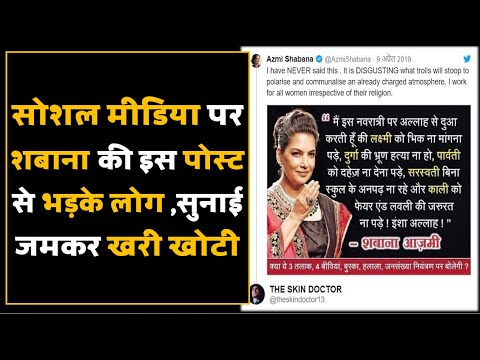 Shabana Azmi Trolls on Social Media for this Reason Mp3