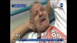 بالفيديو.. طبيب يشترط استحمام المريض قبل معالجته