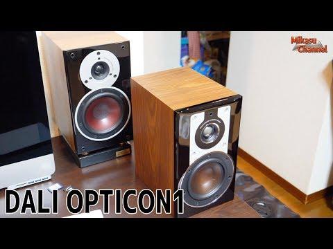 MacでPCオーディオな話 第4話 DALI  OPTICON 1 と ZENSOR1