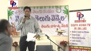 Chandrasekhar talking about a SriSri literature at 91st Nela Nela Telugu Vennela