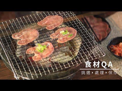 【中秋】不失敗烤肉5撇步,這樣烤超簡單