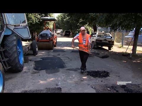 Чернівецький Промінь: На вулиці Чехова відремонтували зіпсовані ділянки на дорозі