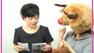 女優、別府あゆみちゃんがトナ子の部屋に遊びに来てくれたよ♪ 本人が出...