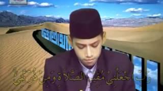 Pranon Mustafa ajeti sure Ibrahim Tajland, 2005  g