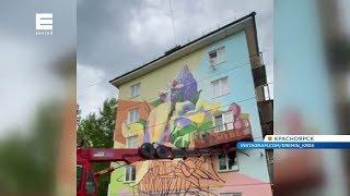 В Красноярске уличные художники разрисовали старые хрущевки ко Дню Победы