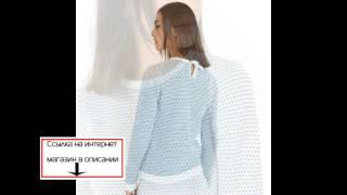 Французская стильная одежда La Redoute для девушек и женщин