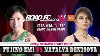 XIAOMI ROAD FC 037 XX Fujino Emi(후지노 에미) VS Natalya Denisova(나탈리아 데니소바)