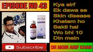 Dermoline ! Homoeopathic Drop One Drop Can cure multiple skin disease ?