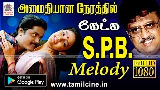 SPB Melody Songs | Music Box
