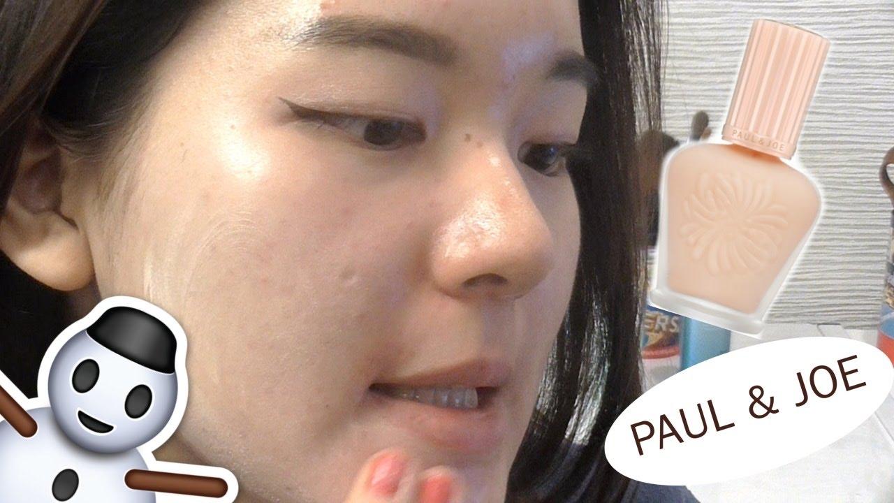 プライマー ファンデーション モイスチュア s ライジング govotebot.rga.com: P&J