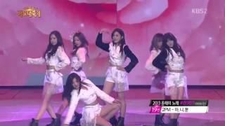 720p 131227 Apink   NoNoNo Sexy Ver @2013 KBS Gayo Daejun 480p