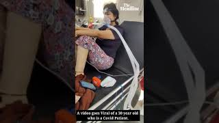 "VIRAL VIDEO :"" Love you Zindagi"" A video goes Viral of a girl who is fighting from Covid-19  ।"