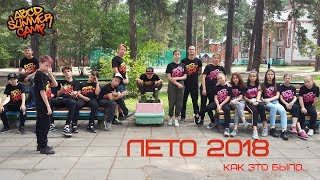 ABCD Summer Camp 2018 (Солнечная поляна) - визитка (Самураи)
