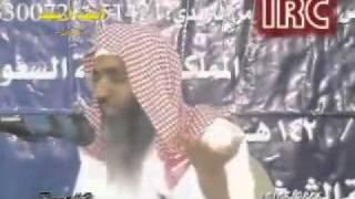 SHK.MAQSOOD UL HASSAN FAIZI HAFIZAULLAH TOPIC:SERAT E IMAM MALIK IBN ANAS PART 2