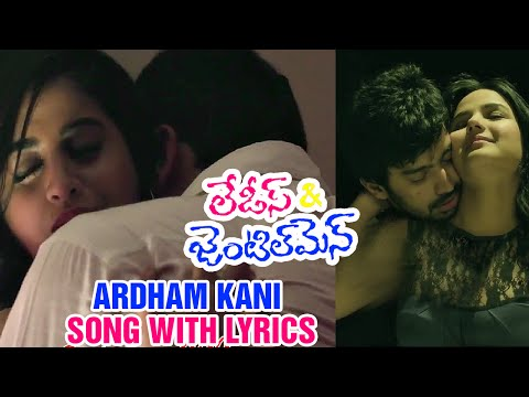 Ladies & Gentlemen Songs | Ardham Kani Song With Lyrics | Adivi Sesh | Nikitha Narayan