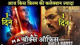 Box Office Collection Of Mission Mangal And Batla House, Akshay Kumar Vs John Abraham