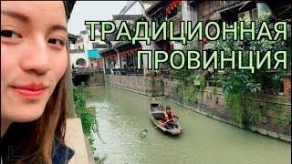 Китайская свадьба в рыбацкой деревне