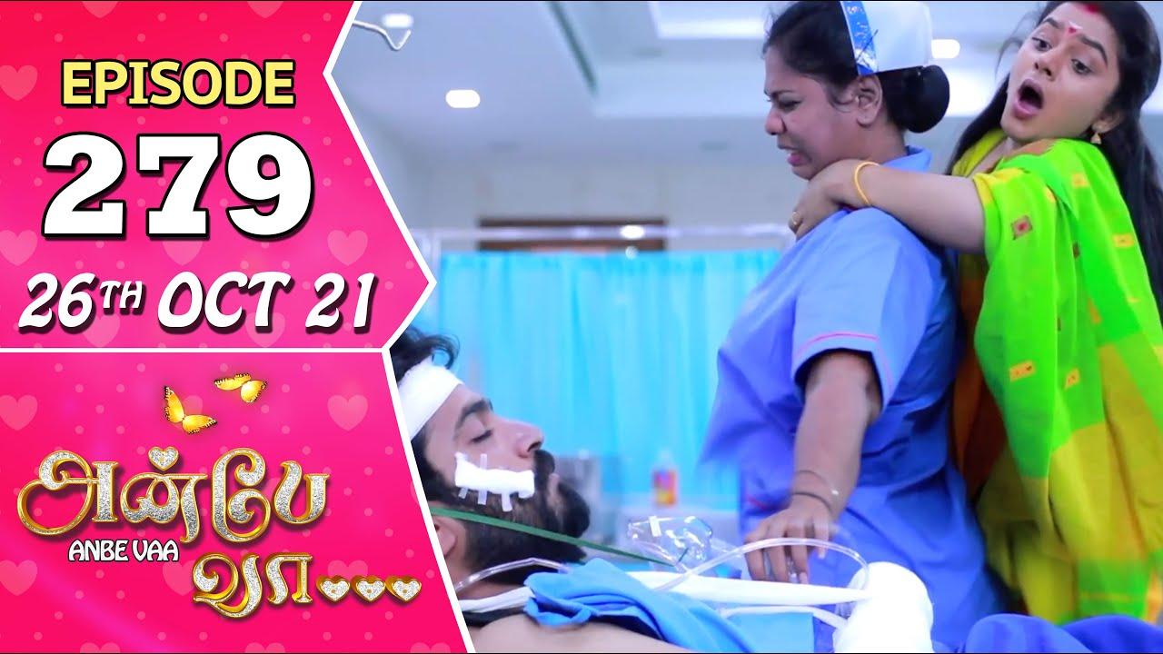 Download Anbe Vaa Serial   Episode 279   26th Oct 2021   Virat   Delna Davis   Saregama TV Shows Tamil