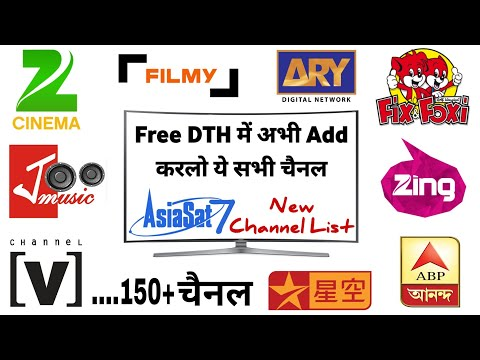 Free DTH Update | Latest Channel List Of Asiasat 7 at 105°E | Zee Cinema Free To Air On Free dish.!?