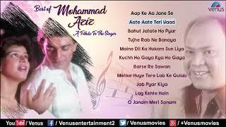 Mohammad Aziz evergreen Alfaz~मोहम्मद अज़ीज़ सदाबहार नगमे ~jukebox collection   Kk Presents
