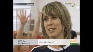 Дарья Скрыпник на брусьях стала чемпионкой России.