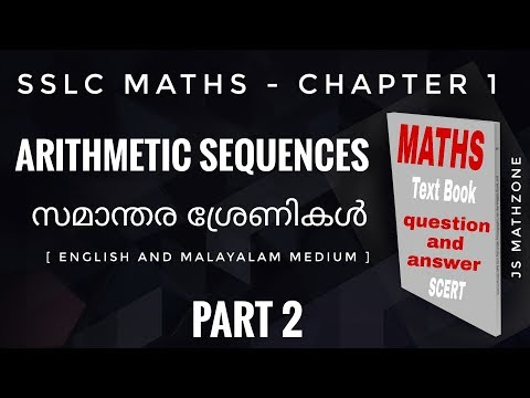 Arithmetic Sequences |