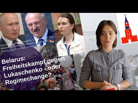 Belarus: Freiheitskampf gegen Lukaschenko - oder Regimechange?