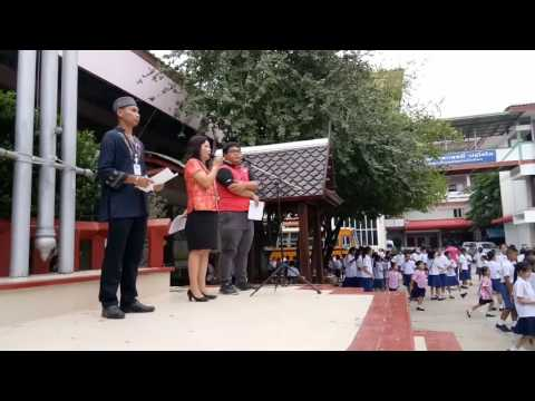 กิจกรรมวันอาเซียน 2560-1