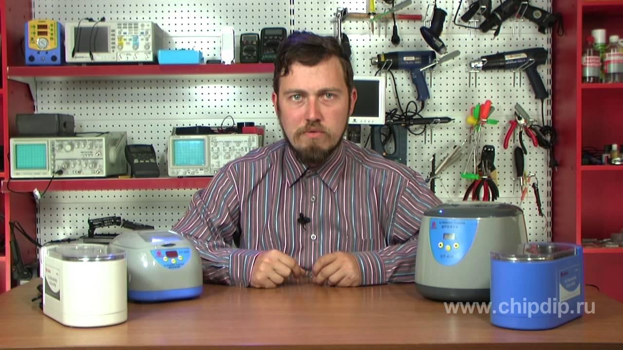 Уз аппараты продажа б/у оборудования для ультразвуковой диагностики в киеве и украине. ☢radiomed☢ сканеры для узи по самым лучшим.