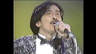 Masaki Ueda - Tokyo Express (JAPAN - Live Aid 7/13/1985)