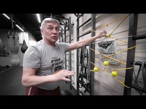Удары по точкам / Тренер Бриедиса показал свой снаряд для бокса