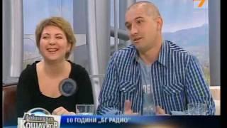 10 години ''БГ Радио'', 30.04.2011 г.