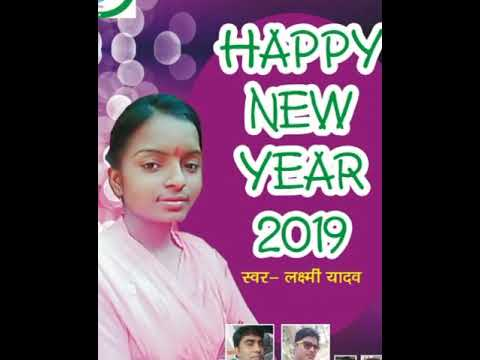 Lakshmi Yadav Happy New Year Song