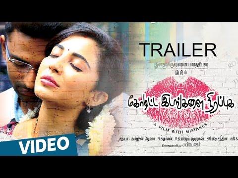 Koditta Idangalai Nirappuga Official Trailer | Shanthanu, Parvathy Nair | Rban | Sathya