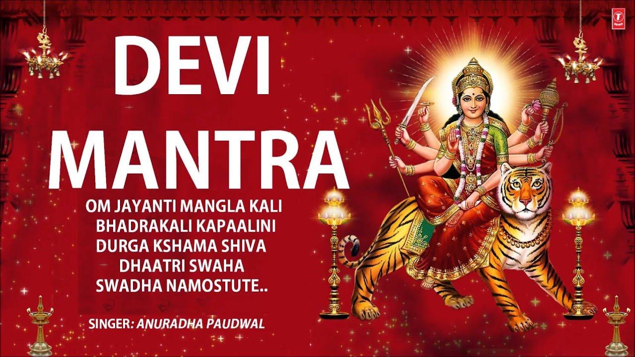 om jayanti mangla kali mantra mp3 free download