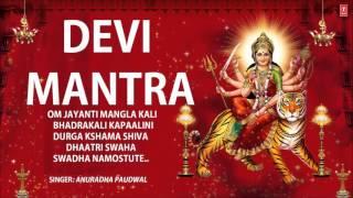 Om Jayanti Mangla Kali, Devi Mantra  By Anuradha Paudwal Full Audio Songs Juke Box I Navdurga Stuti