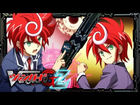 [Sub][TURN 15] Cardfight!! Vanguard G Z Official Animation - Sworn Fight