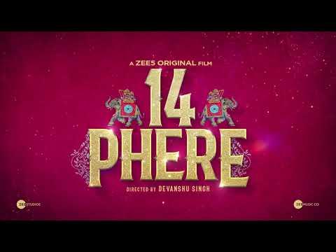 14 PHERE | Coming this July on Zee5 | Vikrant Massey  | Kriti Kharbanda | Devanshu Singh