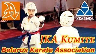 JKA kumite. Karate competition. Каратэ поединки. Дети 8-9 лет. Правила JKA.