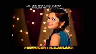 Sarabi    Pammi Bai   ll Directed By :- H.Dhillon(Taj Films) 09888809992