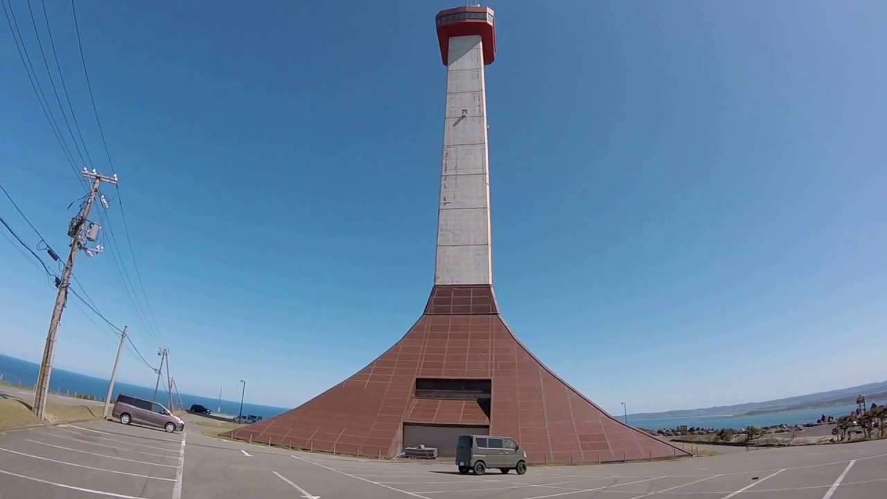 Wakkanai Centennial Memorial Tower