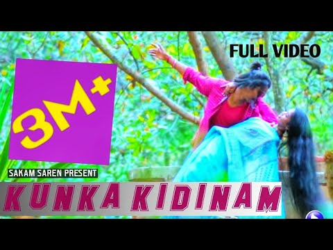 Santali Video Song - Kunka Kidinam