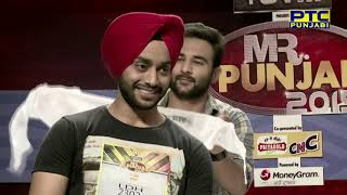 Mr. Punjab 2015 Ludhiana Auditions | PTC Punjabi