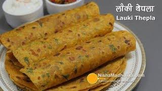 Thepla Recipe - Gujarati Thepla