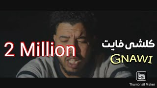 Gnawi - Kolchi Fayt - Ft. 2Pac كلشي فايت ( official Video) Prod By Cee-G Versie by @DjMakaveliMusic