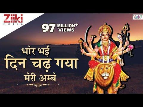 Video - 💚💕💕💚💚💕💕💚💚💕💕💚💚💕                  नौ दुर्गा  नौ रात्रि  के भजन गाओ सुनो साच्ची साच्ची                   कर्म है श्रम धर्म है भक्ति भक्ति संस्कार है दुर्गा शक्ति शक्ति                   🥀🙏शुभकामनायें                    🥀💕भक्तो को माँ दुर्गा के                   🥀🙏चतुर्थ स्वरुप                   🥀🙏माँ कूष्माण्डा की शुभकामनायें 🍒💐                  💞💐जी खोल कर करो माँ की पूजा अर्चना, वंदना                   https://youtu.be/ehJ6vvDLcYY