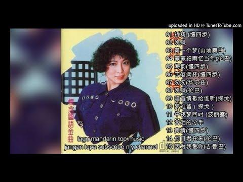 15 Lagu Mandarin Masa Lalu By Sian Chen -陈思安-part 2